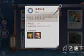 新笑傲江湖首席之争活动攻略及奖励预览