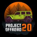 项目越野20无限金币破解版v0.5
