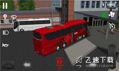公交车模拟器苹果版界面截图预览