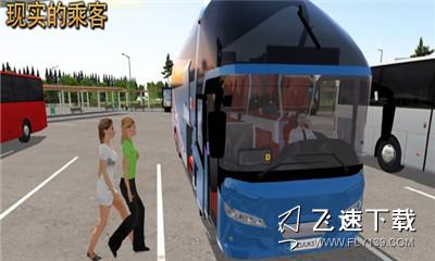 公交车模拟器中文版界面截图预览