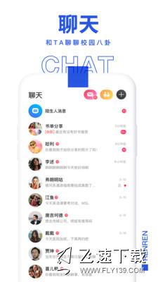 人人2020版界面截图预览
