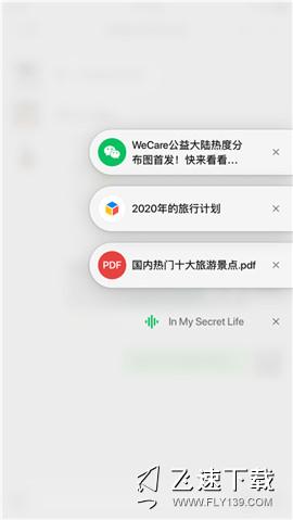 微信7.0.10官方版界面截图预览