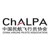 飞行员协会app下载-飞行员协会软件下载V1.2.5