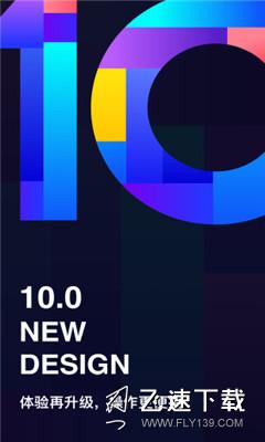 百度网盘2020界面截图预览