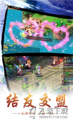 塔罗英雄福利版界面截图预览