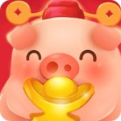 欢乐养猪场赚钱V1.3