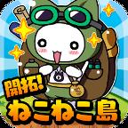 开拓猫猫岛中文版V1.0.2