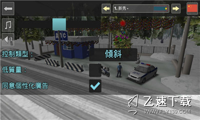 交通警察模拟器中文版界面截图预览