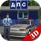 交通警察模拟器无限金币版 V16.1.3