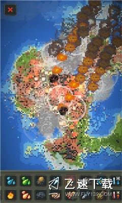 超级世界盒子2020界面截图预览