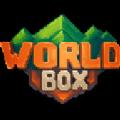 超级世界盒子2020破解版下载-超级世界盒子2020无限物品版下载v0.2.96