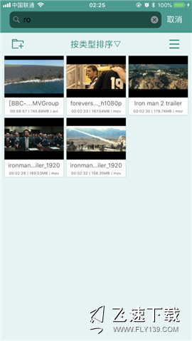 sPlayer界面截图预览