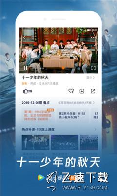 腾讯视频国际版免广告界面截图预览