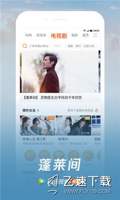 腾讯视频国际版免广告