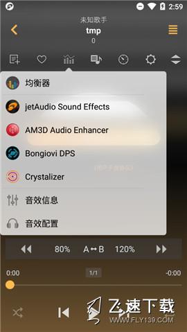 jetAudio中文版界面截图预览