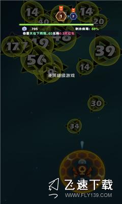 最爱疯狂战机红包版界面截图预览