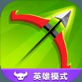 弓箭侠 V1.0.9