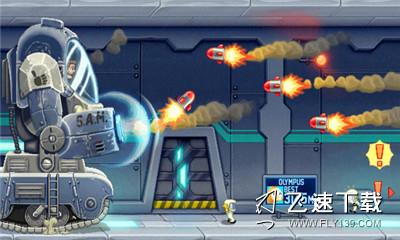 疯狂喷气机2破解版