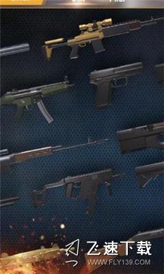 皇家狙击手(Sniper Royale)界面截图预览