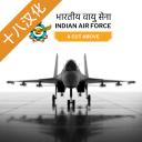 印度空军模拟器 V1.00
