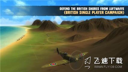 空战二战王牌飞行员界面截图预览