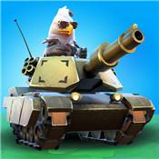 坦克大逃杀游戏下载-坦克大逃杀安卓版下载v1.1.0.9