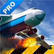 极限着陆专业版下载-极限着陆专业版游戏下载v3.6.3
