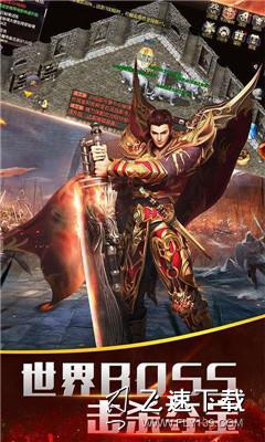 反恐英雄2.12版本界面截图预览