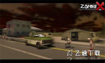 僵尸城启示录界面截图预览