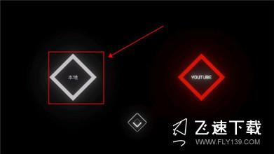 音乐赛车中文版界面截图预览
