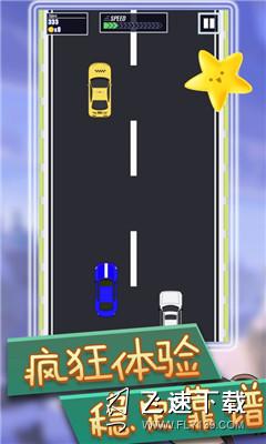 车速竞技界面截图预览