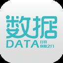 数据DATA V1.0.9