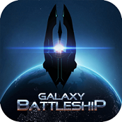 银河战舰苹果版 V1.5.60