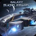 银河战舰华为版下载-银河战舰华为手机版下载v1.17.30