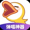 唱鸭1.22.4版下载-唱鸭1.22.4最新版下载V1.22.4