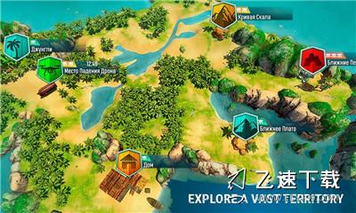 群岛生存界面截图预览