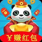 熊猫养成记红包版下载-熊猫养成记红包版最新版本下载V1.2.5