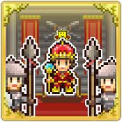 王都创世物语钻石修改版下载-王都创世物语无限钻石破解版下载V2.0.5