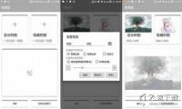 微信双头像软件叫什么 微信双头像制作app详细介绍
