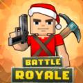 疯狂的枪手之皇家战役 V3.0.2