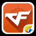 掌上穿越火线APP下载-掌上穿越火线最新版下载V3.3.4.5