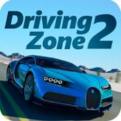 真人汽车驾驶2破解版下载-真人汽车驾驶2无限金币版下载V0.7