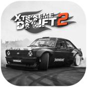 极限漂移2中文版下载-极限漂移2汉化版下载V2.2