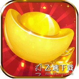 大元宝宗师官方版下载-大元宝宗师最新版下载v1.0.2