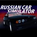俄罗斯汽车模拟器官方版下载-俄罗斯汽车模拟器游戏下载v1.4.5