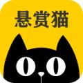 悬赏猫APP下载-悬赏猫官方版下载V1.8.6