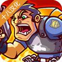 枪炮兄弟破解版下载-枪炮兄弟破解版游戏下载V1.2