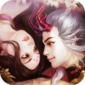 剑来手游下载-剑来手游最新版下载V0.1.25.7