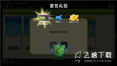 植物大战僵尸2破解版2.4.7内购版界面截图预览
