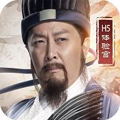 最强王者之最强军师手游下载-最强王者之最强军师最新版下载V1.2.9